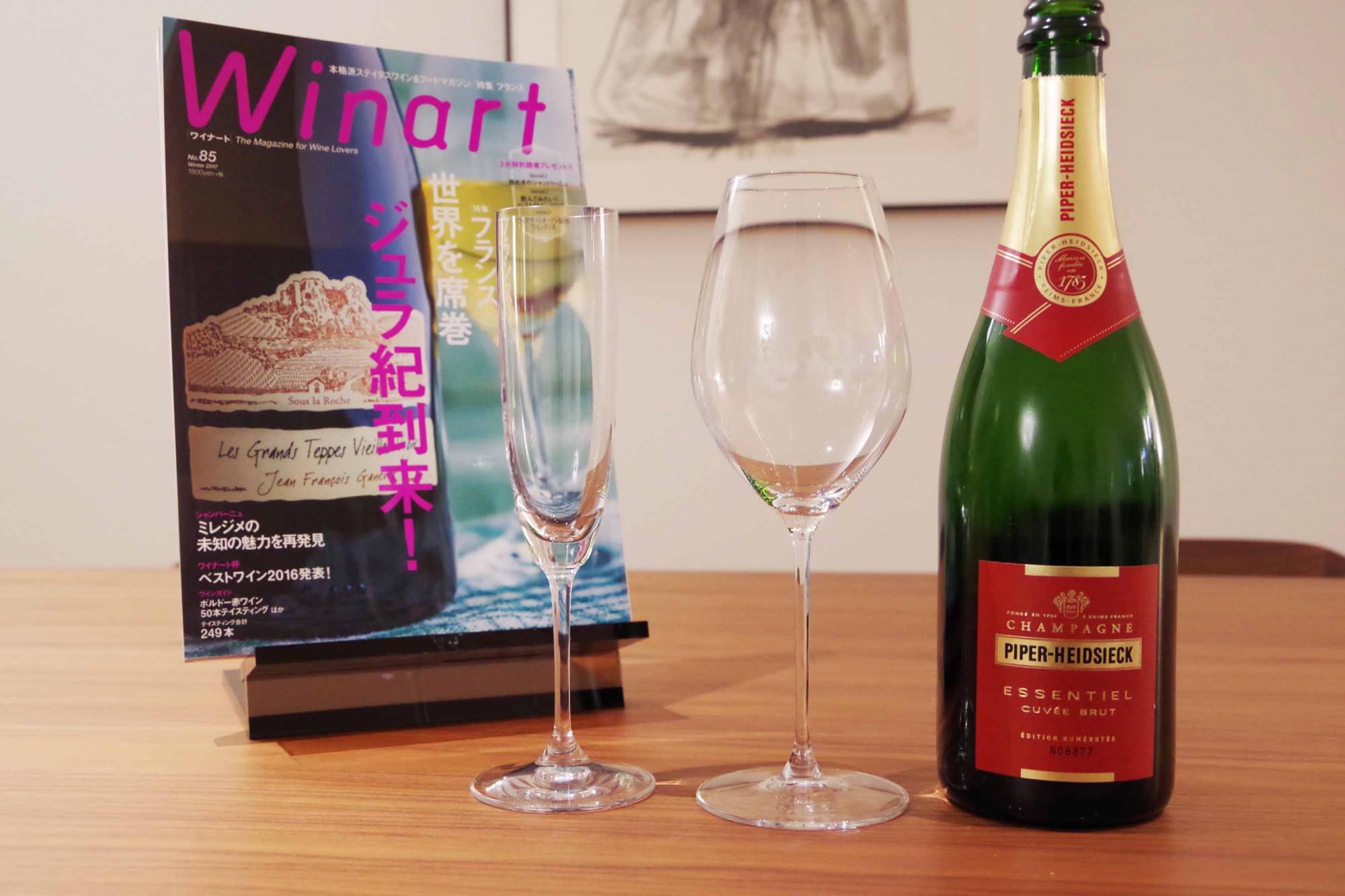 【イベント第1弾レポート】〈arflex × Winart with Riedel〉グラステイスティングで新たなシャンパーニュの楽しみ方を発見!