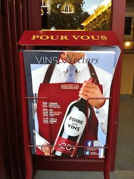 パリ在住ライターが現地情報をお届け! ワイン&フードダイアリー 42