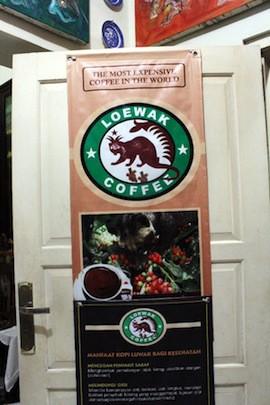 ワインのように熟成させたい高級コーヒー