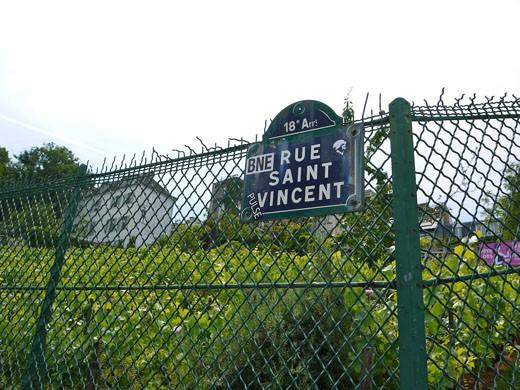 パリ在住ライターが現地情報をお届け! ワイン&フードダイアリー 33