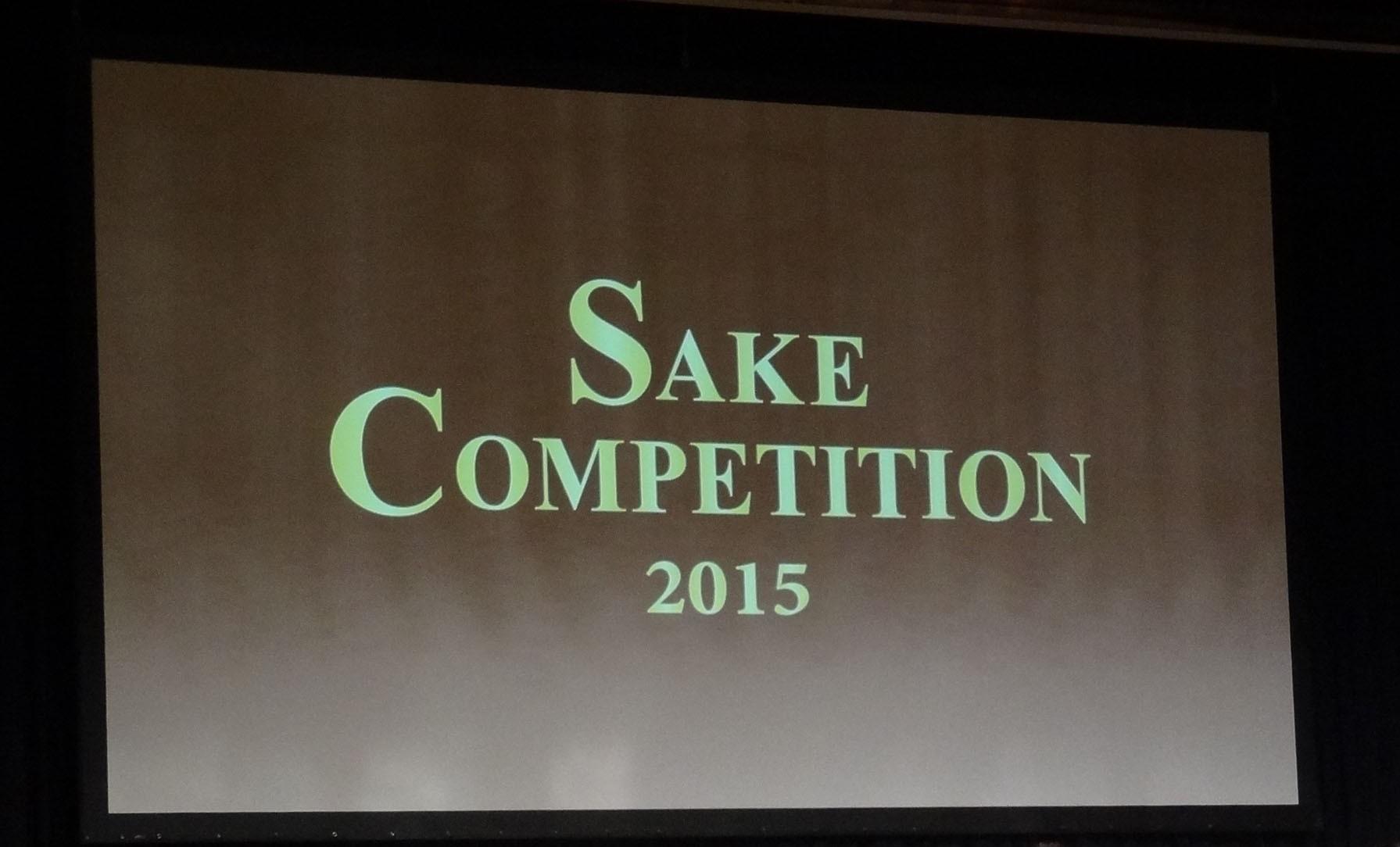 SAKE COMPETITION 2015発表、純米酒選びの指針として活用しよう