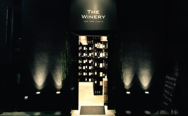 THE WINERY (2166 WINERY LLC)