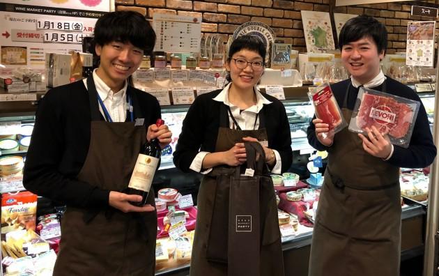 株式会社恵比寿ワインマート