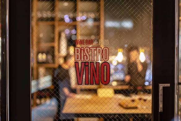 Bistro Vino六本木株式会社