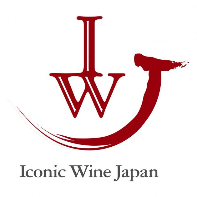アイコニック ワイン・ジャパン株式会社